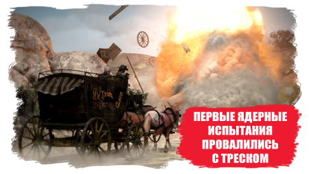 Red Dead Redemption RDR