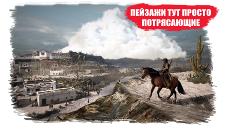 Red Dead Redemption Оценки