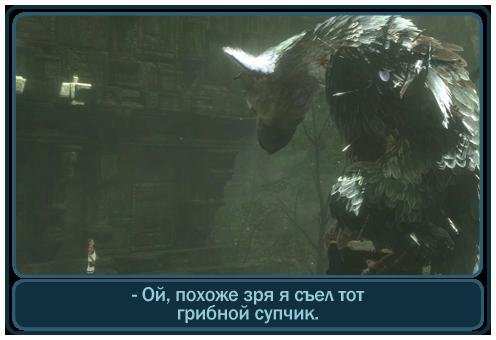 Анонс The Last Guardian на E3