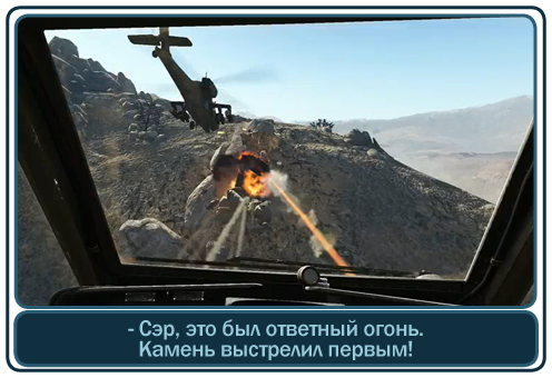 Анонс Medal of Honor на E3