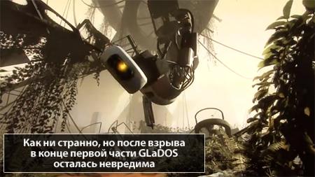 Portal 2 Preview