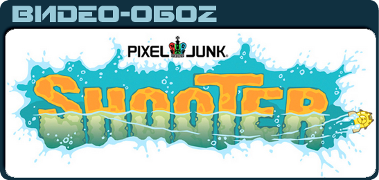 Video Review PixelJunk Shooter
