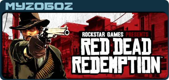 OST Red Dead Redemption