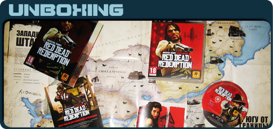 Red Dead Redemption Limited Edition Unboxing