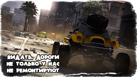 Motorstorm Apocalypse Первью Preview