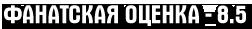 Mafia II Рецензия