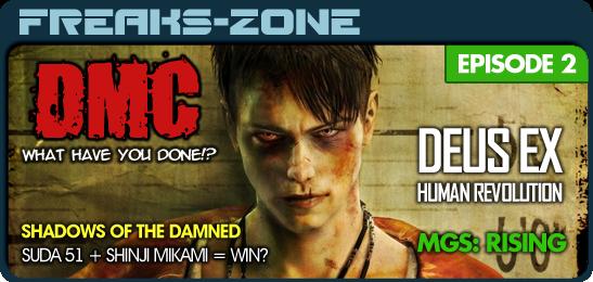DMC Devil May Cry Deus Ex 3 MGS Rising