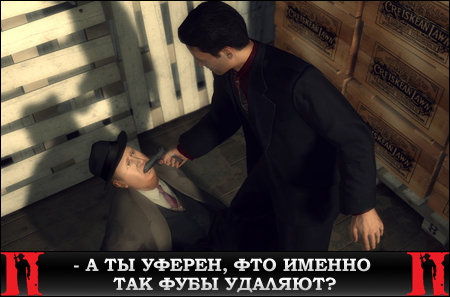 Mafia 2 Обзор