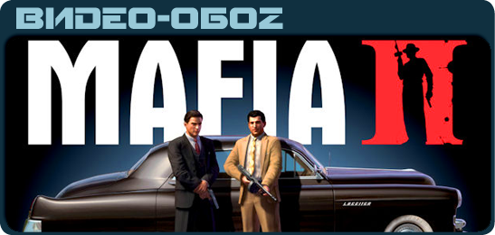 Video Review Mafia 2