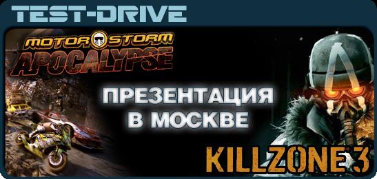 Motorstorm: Apocalypse, Killzone 3