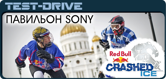 Red Bull: Crashed Ice 2011