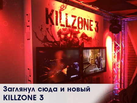 PlayStation на Red Bull: Crashed Ice 2011 ps3zone.ru