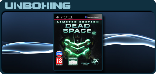 Dead Space 2 Limited Edition Unboxing