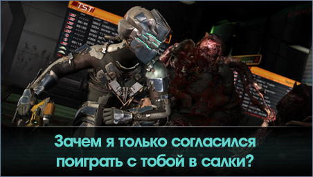 Review Dead Space 2