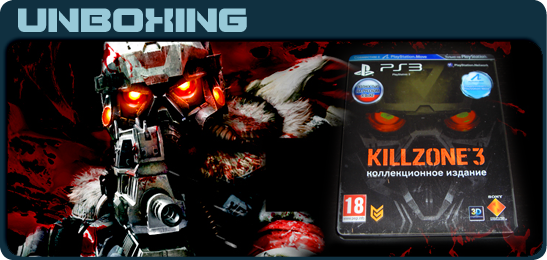 Killzone 3 Collector's Edition Unboxing