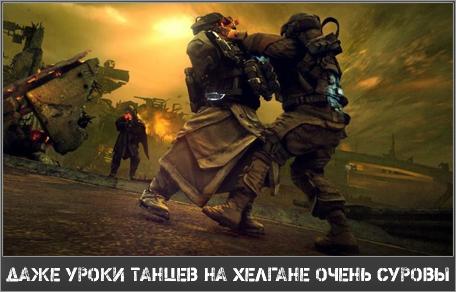 Ревью Killzone 3