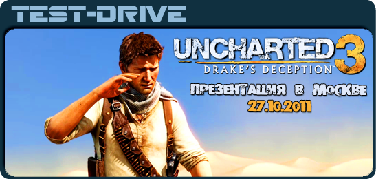 Uncharted 3: Drake's Deception Presentation in Moscow