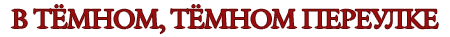 Рецензия на Беэмэна: Аркхэм Сити