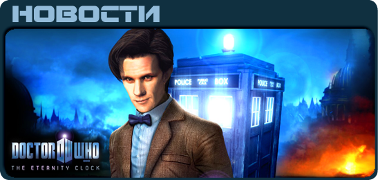 Doctor Who: The Eternity Clock News