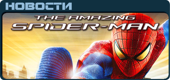 The Amazing Spider-Man News