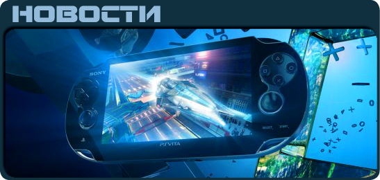 PS Vita News