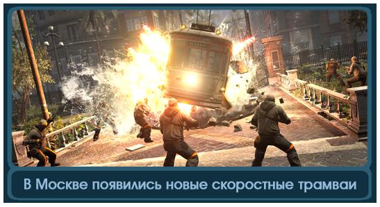 inFamous 3 на E3 2012