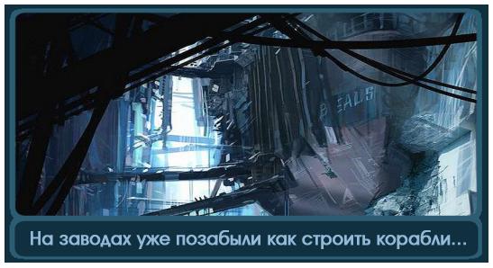 Half-Life 3 на E3 2012