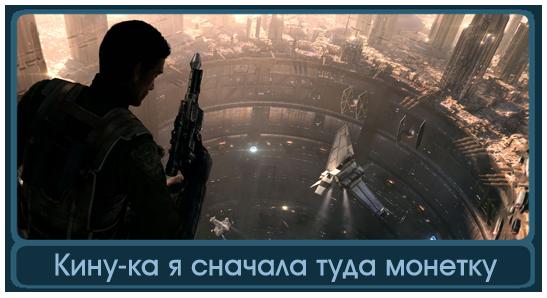 Star Wars 1313 на E3 2012