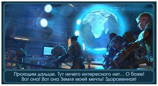XCOM: Enemy Unknown на E3 2012