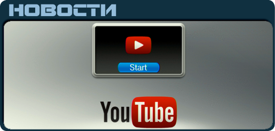 PS Vita Youtube News