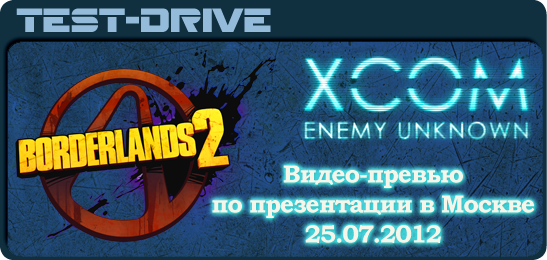 Borderlands 2 и XCOM: Enemy Unknown video-preview