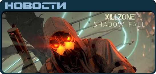 Killzone: Shadow Fall News