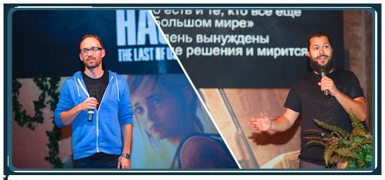 The Last of Us Первый Взгляд