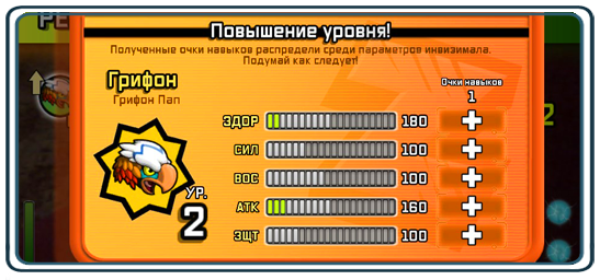 InviZimals на PS Vita