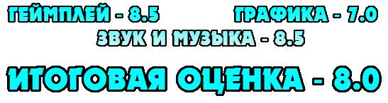 Ревью TxK
