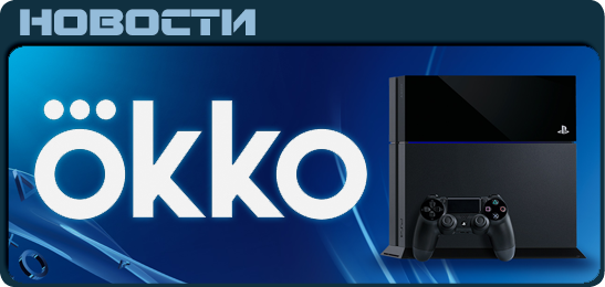 okko-ps4